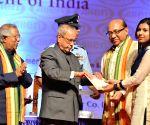 President Mukherjee during Dr. Malati Allen Charitable Trust programme
