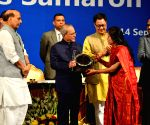 Hindi Divas Samaroh awards - President Mukherjee