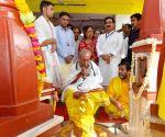 Mukherjee visits Baglamukhi Temple