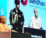 Foundation Day celebration of Bandhan Bank - President Mukherjee