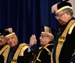 Pranab Mukherjee at the golden jubilee convocation of Pt Ravishankar Shukla University