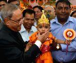 Janmashtami - President Mukherjee