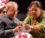 Bhairon Singh Shekhawat Memorial Lecture - President Mukherjee