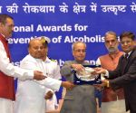 International Day against Drug Abuse and Illicit Trafficking - President Mukherjee