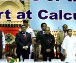 Valedictory Function of the Sesquicentennial Celebration of Calcutta High Court