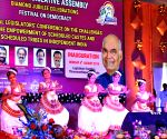 Thiruvananthapuram (Kerala): Kerala Legislative Assembly Diamond Jubilee celebrations - Ram Nath Kovind