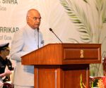 President Kovind  at the Civic Reception