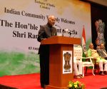 President Kovind at Indian Community Reception in Guinea