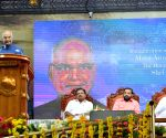 Amritapuri (Kerela): President Kovind inaugurates clean water initiative