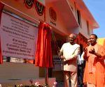 President Kovind inaugurates meditation centre