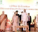 President Kovind at 11th Vishwa Hindi Sammelan