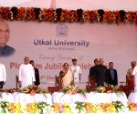Utkal University's Platinum Jubilee celebrations - President Kovind