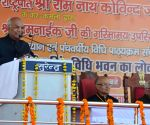 President Kovind at Vijkramajit Singh Sanatan Dharma College
