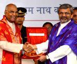 7th convocation of IIT-Hyderabad - Kovind
