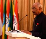 Ethiopia : President Ram Nath Kovind at state banquet