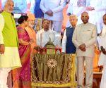 Hassan (Karnataka): President Kovind inaugurates Mahamastakabhisheka Mohotsav 2018