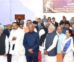 B. R. Ambedkar's death anniversary
