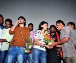 'Kumari 21F' - press meet