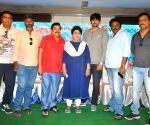Press meet of Vaisakham
