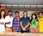 'BTech Babulu' - press meet