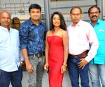 Press meet of Katrina Karina Madhyalo