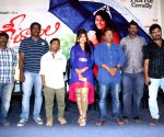 Press meeting of telugu movie Geetanjali