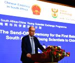 SOUTH AFRICA-PRETORIA-YOUNG SCIENTISTS-EXCHANGE PROGRAM