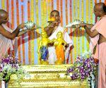 Balarama Jayanti 2020