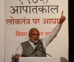 Modi addresses at BJP meeting