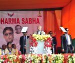 PM Modi at public meeting in WB