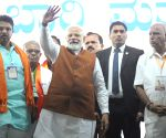 PM Modi at BJP rally