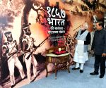PM Modi visits Museum on 1857 War of Independence at Red Fort