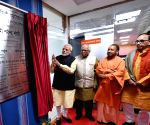 PM Modi at the inauguration of state-of-the-art Command and Control Centre for the Kumbh Mela