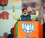Modi addresses BJP rally in Mandi