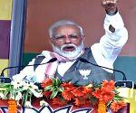PM Modi at a public meeting in Assam