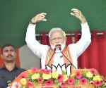 PM Modi at a public rally in Bihar