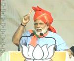 PM Modi at public rally in J&K