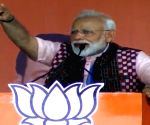 PM Modi at public rally in Odisha
