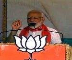 PM Modi at a public rally in UP