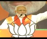 PM Modi at public rally in UP