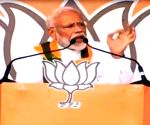 PM Modi at a public rally in Jharkhand