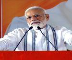 Tirupati (Andhra Pradesh): PM Modi's public meeting