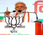 Bhandara (Maharashtra): BJP's public meeting - PM Modi