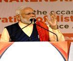 Kokrajhar (Assam): PM Modi's public rally