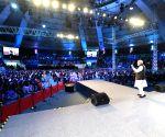 PM Modi addresses ''Pariksha Pe Charcha 2.0''