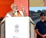 Mokama (Bihar): PM Modi addresses at the foundation stone laying ceremony of Namami Gange and National Highway projects