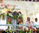 Modi addresses at Abdul Kalam Technical University