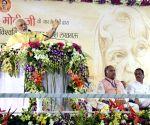 Modi addresses at Abdul Kalam Technical University