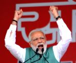 PM Modi at 'Sankalp Rally'
