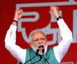 PM Modi at 'Sankalp Rally'